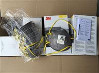 3M 9914 FFP1 帶閥口罩