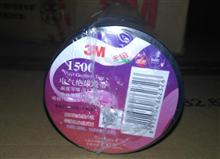 3M 1500# 普通型PVC绝缘胶带