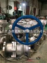 Q341Y-25P DN100 DN80不锈钢涡轮硬密封球阀