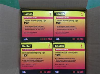 3M scotch 130C无衬层自粘绝缘胶带