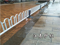 玉林市小京式護欄