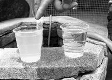 井水常规指标检验