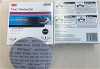 "3M PN02090背绒研磨片6""*1000#(15片/盒 4盒/件"