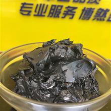 氮化硼高溫潤滑脂CSD800