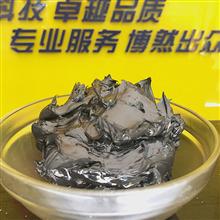 高溫極壓潤滑脂CSD300
