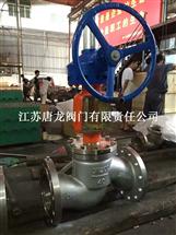 JY541W-40P不锈钢伞齿轮氧气专用截止阀
