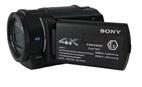 索尼化工厂防爆摄像机Exdv1601