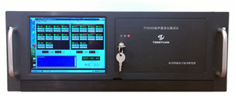 TY3020D-10X2揚聲器老化測試儀