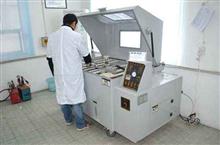 金属材料盐雾试验-耐腐蚀检测