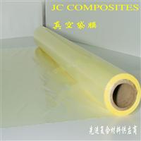 真空袋膜 黄色耐温120℃幅宽6m*75m 厚度75um