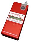 光电光度法甲醛测定仪FP-30C