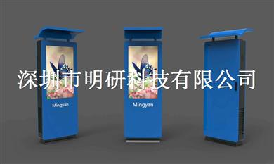 户外防水广告机效果图