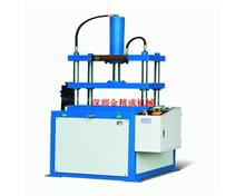 高精度液压模切机|平面油压冲床