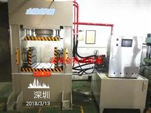 框架式液压整形机|不锈钢整形液压机