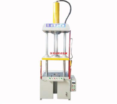 双柱油压机|深圳双柱液压机