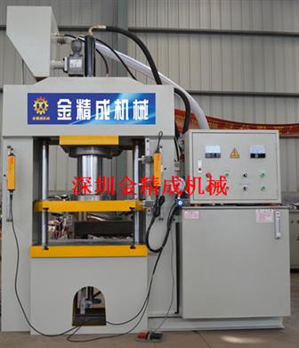 200T框架油压机|300T框架式液压机