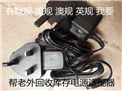 面向长江三角洲收购库存电源收购充电器