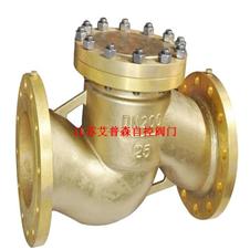 氧气止回阀HY41W-16T 黄铜升降式止回阀
