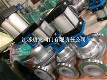 G641F46-25P气动不锈钢衬氟隔膜阀
