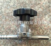 G61W-10P不锈钢真空隔膜取样阀