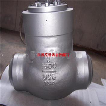 电站高压止回阀 高温高压焊接止回阀H61Y-200