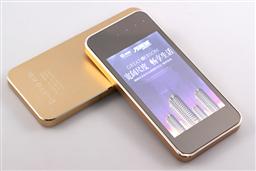 超薄苹果广告移动电源-1367