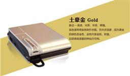 5600mah藍牙耳機電源一體機 -1367