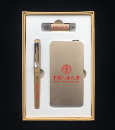 10000毫安土豪金電源+8G手機 兩用u盤+正姿簽字筆 -1367