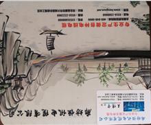 HYA22铠装通信电缆