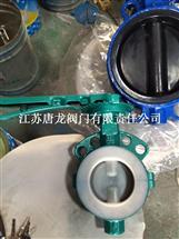 D71F46-16C DN100手动衬氟对夹蝶阀