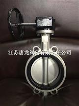 D371X-10P D371X-16P不锈钢涡轮对夹蝶阀