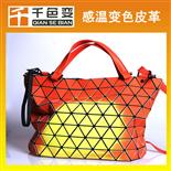 紅變黃熱敏變色PU革包包專用感溫變色皮革