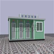 装配式移动厕所