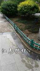安庆市绿化带新款护栏