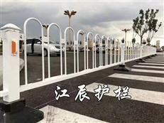 河南省京式护栏多少一米