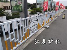 云南省城市文化护栏
