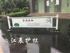 广东省广告护栏厂家