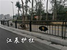 北京市文化白菜网彩金