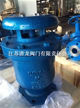GP4X-25C DN50 DN65铸钢高速排气阀