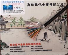 钢塑复合带通信电缆HYA53电缆产品新闻