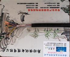铠装电话通信电缆HYA53,50×2×0.5产品新闻