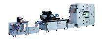 全自動絲網印刷機真空滾筒(拉料)系統無壓邊無浪費材料