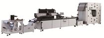供應全自動大面積絲印機700*600mm