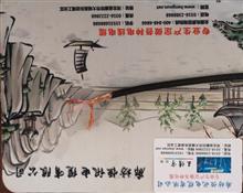 同轴75-2-2电缆供应信息由天津市电缆销售