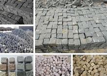室外铺路用天然小方石检测