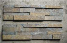 天然板石 (饰面板、瓦板)检测