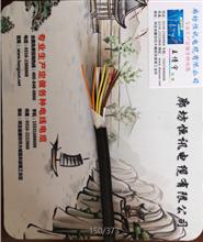 交联铠装KV32电缆畅销全国各地