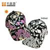 帽子用光变油墨可测试紫外线强弱UV凸版感光变色油墨