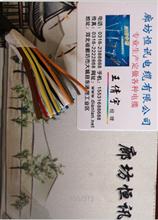 KVV22 钢带铠装控制电缆