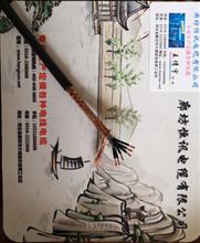 耐高温控制电缆KFF32